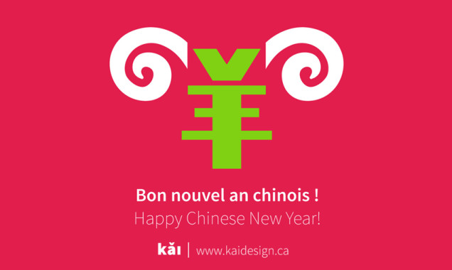 Kai-Design-Montreal Website Graphic Design CNY2015