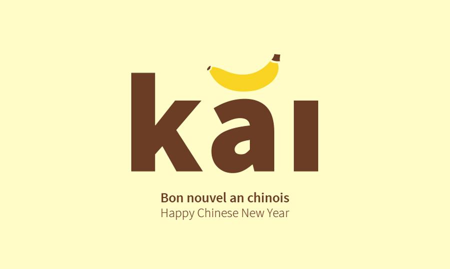 kai-design-montreal-graphic-chinese-new-year-monkey