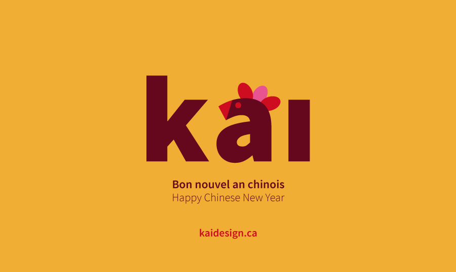 Kai-Design-Montreal-Graphic-Chinese-New-Year-Rooster-2017
